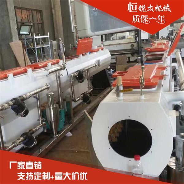 厂家定制塑料管材真空定型箱