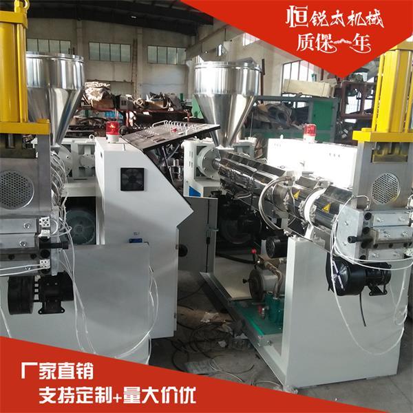 厂家直销锥形塑料回收造粒机生