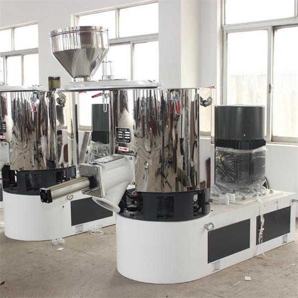色母料混合除湿立式高速混料机